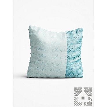 Подушка декоративная 9370951