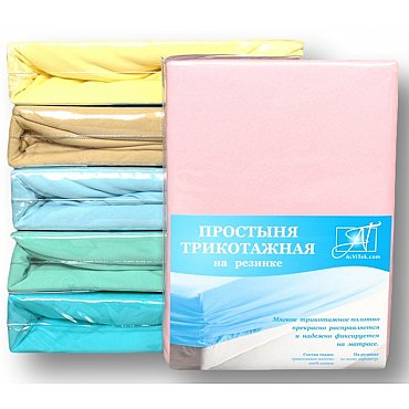 Простынь трикотажная на резинке, розовый, 60*200*15 см