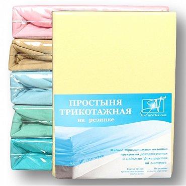 Простынь трикотажная на резинке, нежно желтый, 60*200*15 см