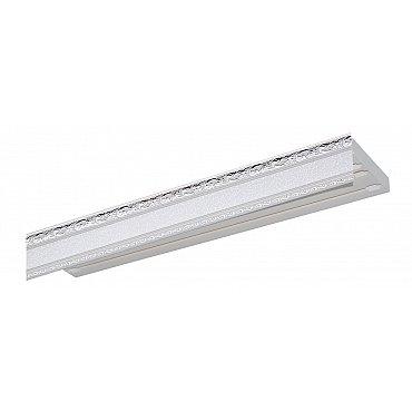 """Карниз потолочный пластиковый без поворота """"Гранд"""", 3 ряда, серебро, 280 см"""