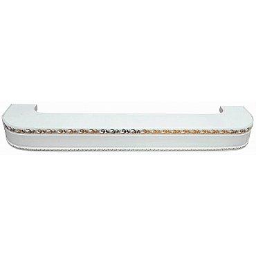 """Карниз потолочный пластиковый поворотный """"Гранд"""", 2 ряда, белое золото, 340 см"""