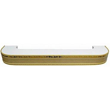 """Карниз потолочный пластиковый поворотный """"Гранд"""", 3 ряда, песок, 400 см"""