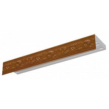 """Карниз потолочный пластиковый без поворота """"Овация 3D"""", 3 ряда, орех, 340 см"""