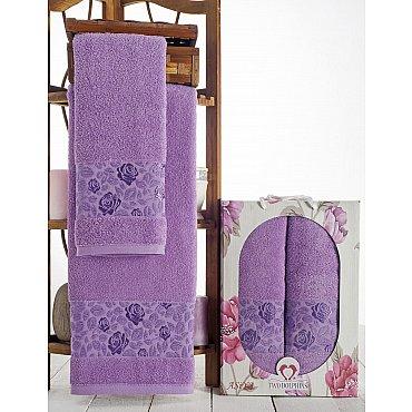 Комплект махровых полотенец Asiya в коробке (50*90; 70*140), лиловый
