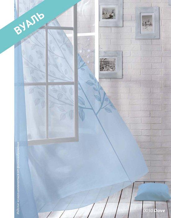 Комплект штор Лофт Вуаль Dove, голубой (nt-100659)