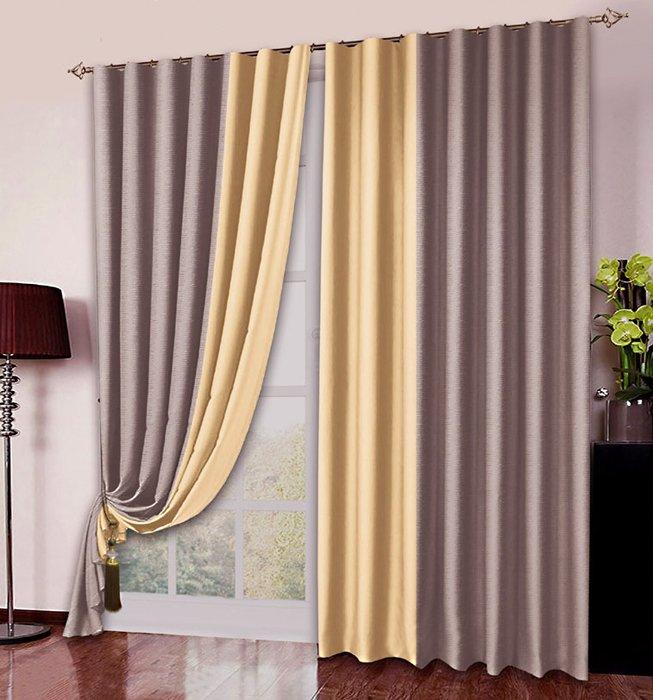 - 60% SALE     Комплект портьер №026, серо-коричневый, песочный (rt-100190)