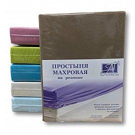 Простынь махровая на резинке, мокко, 160*200*20 см