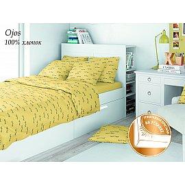 КПБ поплин детский eco cotton combo Ojos с трикотажной простыней (1.5 спальный), желтый