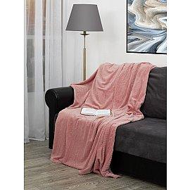 """Плед фланель TexRepublic Lux """"Косичка"""", розовый, 150*200 см"""