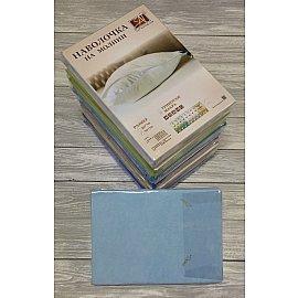 Комплект махровых наволочек на молнии, голубой, 50*70 см