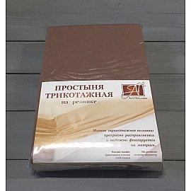 Простынь трикотажная на резинке, мокко, 90*200*20 см
