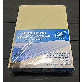 Простынь трикотажная на резинке, кремовый, 90*200*20 см