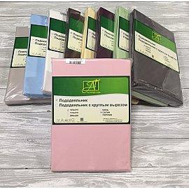 Пододеяльник сатин, розовый, 145*215 см