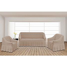Набор чехлов для дивана и кресел TexRepublic Absolute, бежевый