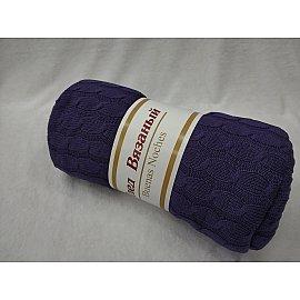 Плед вязаный акрил Buenas Noches Primo, фиолетовый, 150*200 см