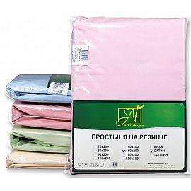 Простынь Сатин на резинке, розовый, 180*200*25 см