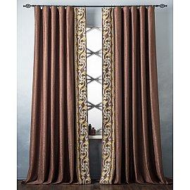 Комплект штор с вышивкой Валери, коричневый, 200*270 см