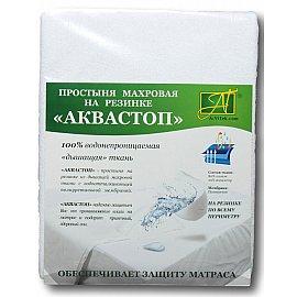Простынь Аквастоп на резинке, 80*200*25 см