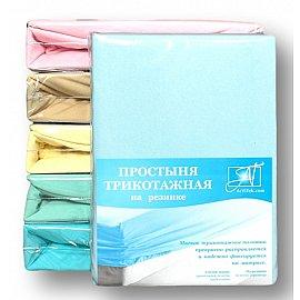 Простынь трикотажная на резинке, голубой, 90*200*20 см