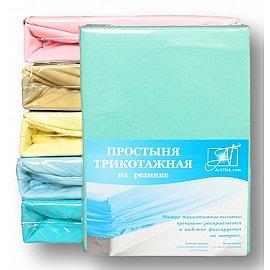 Простынь трикотажная на резинке, ментоловый, 90*200*20 см