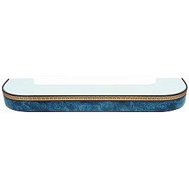 """Карниз потолочный пластиковый поворотный """"Греция"""", 2 ряда, синий, 260 см"""