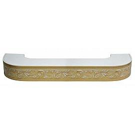 """Карниз потолочный пластиковый поворотный """"Овация 3D"""", 3 ряда, слоновая кость, 200 см"""