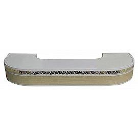 """Карниз потолочный пластиковый поворотный """"Валенсия"""", 3 ряда, слоновая кость, 220 см"""