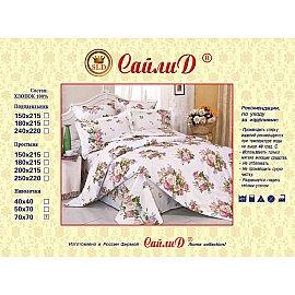 Комплект постельного белья A-28-e (Евро)