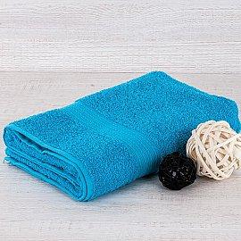 "Полотенце махровое ""Арк Байрамали"" бордюр косичка, бирюзовый, 40*70 см"