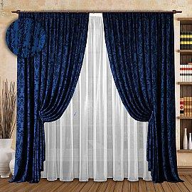 Комплект штор №126 Синий