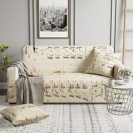 Чехол на диван трехместный ЧХТР071-18227, 190-230 см