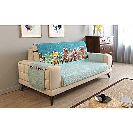 Накидка на 3-х местный диван с подлокотниками 11016, 195*195 см