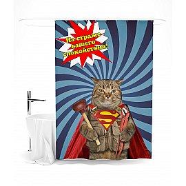 """Штора для ванной """"На страже вашего спокойствия"""", 145*180 см"""