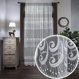 Тюль вышивка Classic Amore Mio RR 80067-w, белый, 300*270 см