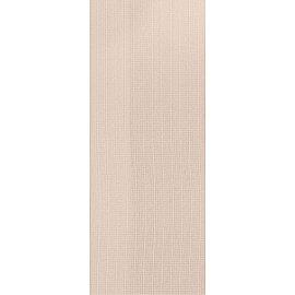 """Комплект ламелей для вертикальных жалюзи """"Лайн"""", бежевый, 180 см"""