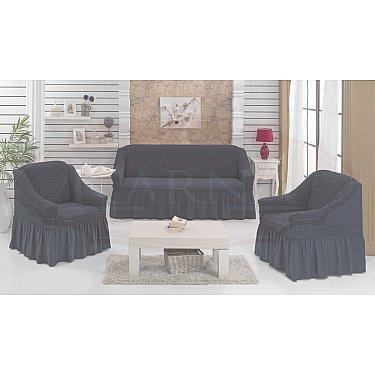 """Набор чехлов для дивана и кресел """"BULSAN"""" 3+1+1, темно-серый"""