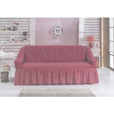 """Чехол для дивана """"BULSAN"""" двухместный, грязно-розовый"""
