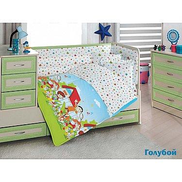 Комплект постельного белья Altinbasak HAPPY KIDS (Новорожденный), голубой