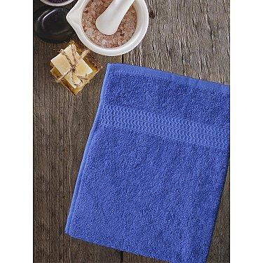 Полотенце Amore Mio AST Clasic, глубокий синий