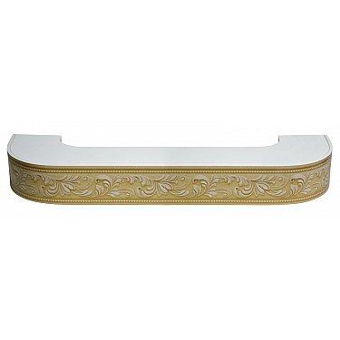"""Карниз потолочный пластиковый поворотный """"Овация 3D"""", 2 ряда, слоновая кость"""