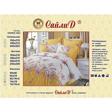 Комплект постельного белья A-20-vl
