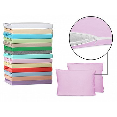 Комплект трикотажных наволочек на молнии, светло-розовый