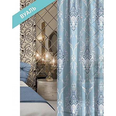 Комплект штор ВЕРСАЛЬ Вуаль Royal, голубой, 270 см