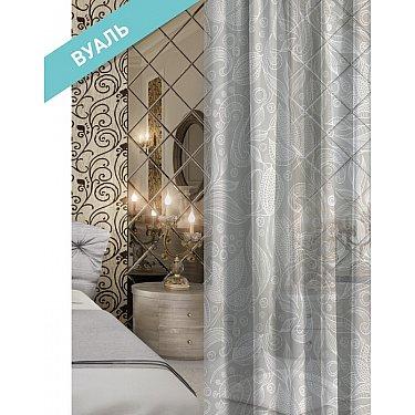 Комплект штор ВЕРСАЛЬ Вуаль Flowershadows, серый, 270 см