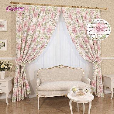 """Комплект штор """"Демина"""", розовый, 260 см"""