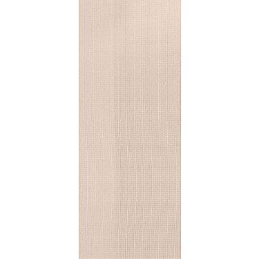 """Комплект ламелей для вертикальных жалюзи """"Лайн"""", бежевый, 280 см"""
