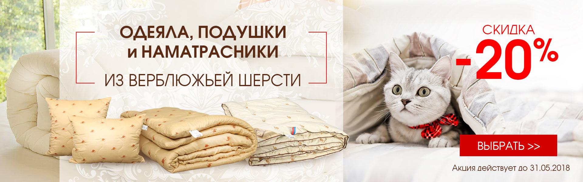 https://shtoraoptom.ru/krepkij-son